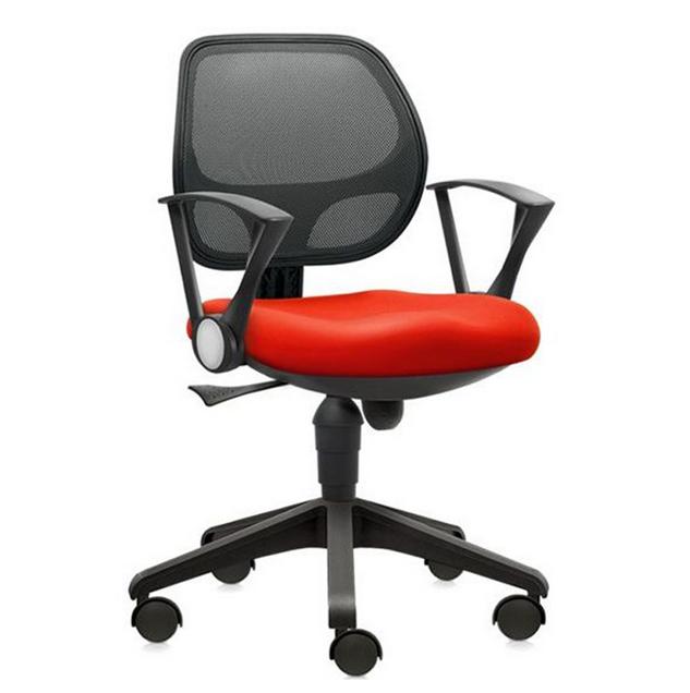 Mau Karyawan Lebih Produktif Pilih Kursi Kantor Berikut